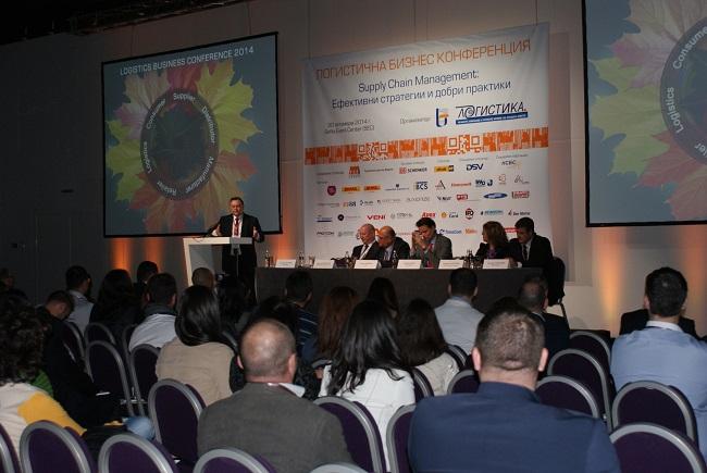 Втората Логистична бизнес конференция с новини от бъдещето