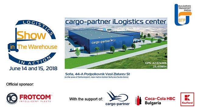 cargo-partner - домакин на ЛОГИСТИКА В ДЕЙСТВИЕ 2018 (видео)